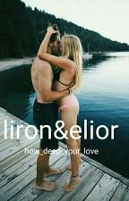 סיפורי ערסים- לירון ואליאור ❤ by how_deep_your_love