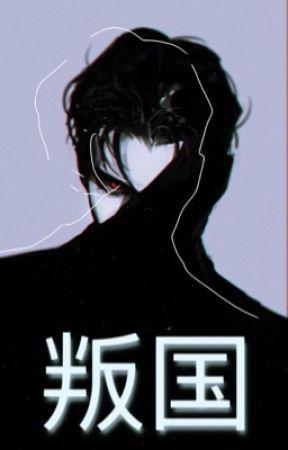 Lounes-EN HAUT DES TOURS by ARMANI__K