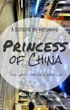 Princess of China by ReeLyond