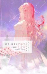 Kamisama Hajimemashita | Akura | Mizuki ~• by lxlala