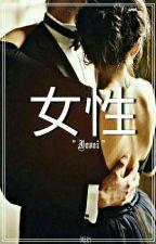 ~Mi pequeña dama~  [Reiji Sakamaki x Lectora]™ by -M3Ry-