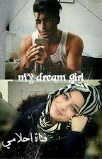 فتاة احلامي...my dream girl by girl22noor