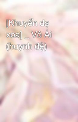 [Khuyển dạ xoa] _ Vô Ái (huynh đệ)