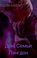 Американская История Ужасов Дом  by GLORIA162367