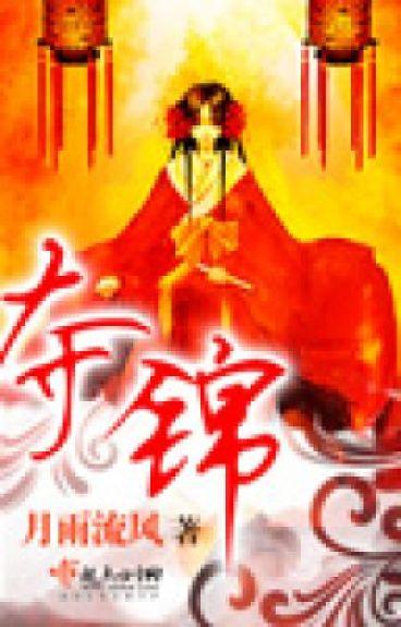 Đoạt cẩm - Nguyệt Vũ Lưu Phong (trọng sinh - CĐ)