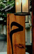 İslami Sözler Ve Hikayeler by _yusranur_