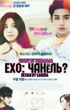 EXO:Чанёль?  by tokaaaaa