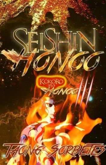 Honoo Seishin (On-Fire)