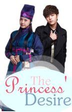 I: The Princess' Desire by pandasujusoshi