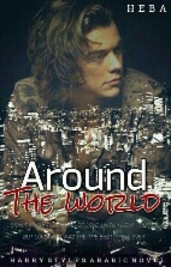 Around The World || H.S ||