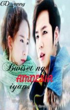 Bwiset na AMNESIA iyan!(SHORT STORY) by GD_anny