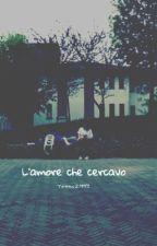 L'amore che cercavo ➳ lesbian by Tessa2998