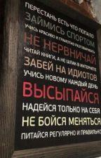 Счастье По Контракту by Malika0o5
