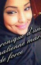 Chronique d'une Malienne mon Mariage Force by izidu60