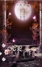 (HP đồng nhân ) Cầm tâm - Phiếu Miểu Lục by hanxiayue2012