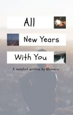 All new years with you ➳ Justin Bieber by kimxra