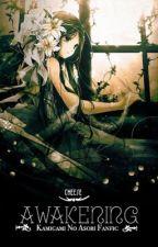 Awakening • Kamigami No Asobi Fanfic by PastelShappo
