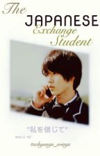 The Japanese Exchange Student by bluedragonloverys