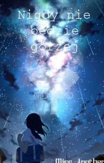 Sasuke x Reader