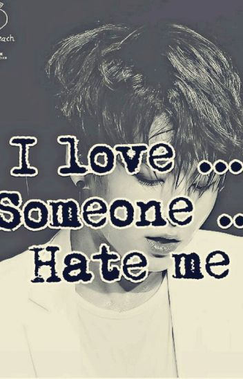 احب شخص يكرهني ...