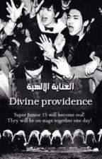 العناية الإلهية - Divine Providence by Al3rnoga