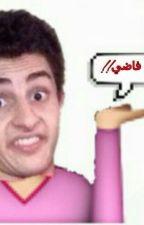 كلام فاضي ! ٢ by Issa_tomlinson