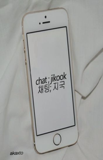 Chat » Jikook