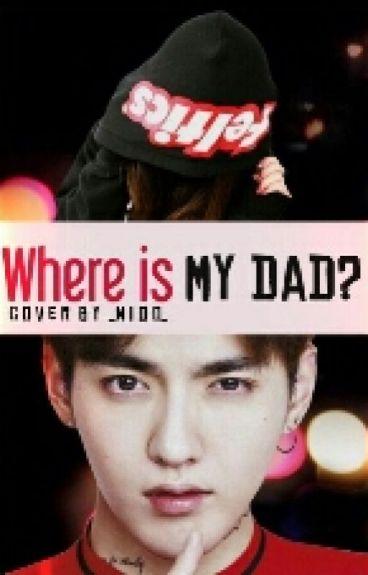 أين ابي؟