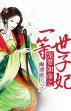 [Ngôn tình] Sủng thê như mạng chi nhất đẳng thế tử phi by daquansang