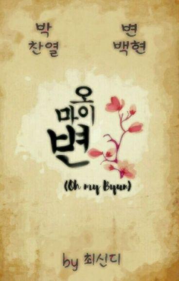 오 마이 변  (Oh My Byun)    ChanBaek