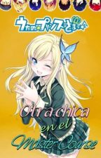 Otra chica en el Master Course ||Uta No Prince-sama|| by LacieReg28