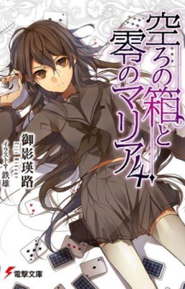 Utsuro no Hako to Zero no Maria (light novel)