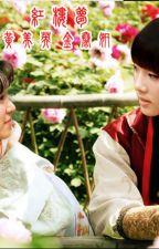longfic Taeny Nàng là định mệnh đời ta by shoshi_taengsociu