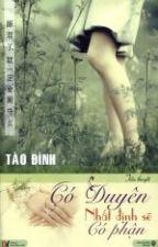 Có Duyên Nhất Định Sẽ Có Phận - Tào Đình (Chia Sẻ) by yangyang2210