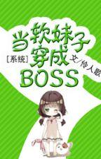 Hệ thống chi làm nhuyễn muội tử mặc thành BOSS (xuyên không - unfull) by Tsubaki