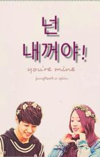You're Mine [Jungkook × Yein] by khairinaads