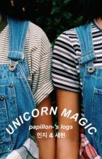 unicorn magic ✣ min & sae by papillon-