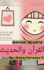 "Advice Heart of ""القرآن والحديث"" by --Apy--"