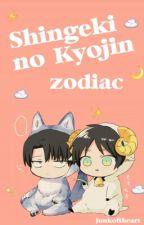 Shingeki no Kyojin ☁️ ZODIAC by junkoftheart