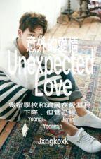 Unexpected Love.. (SuMin/YoonMin) by jxngkoxk