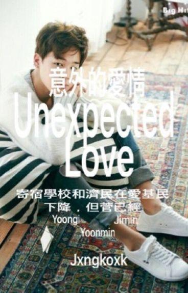 Unexpected Love.. (SuMin/YoonMin)
