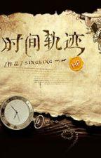 [HP] Thời gian quỹ tích by kyhuyhoang12