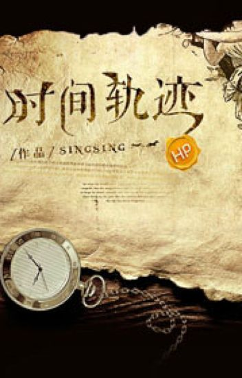 [HP] Thời gian quỹ tích