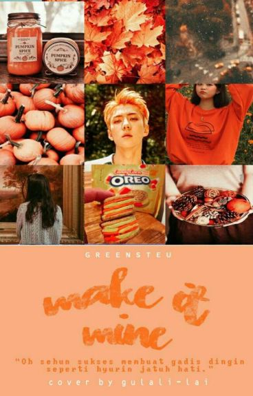 Make it Mine ( EXO SEHUN FANFICTION )