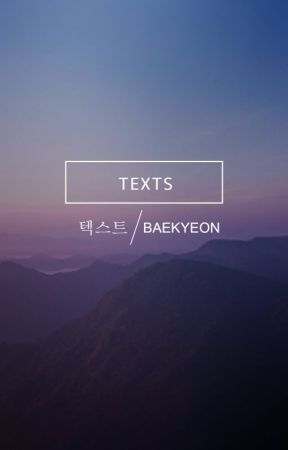 texts | baekyeon by softbyun