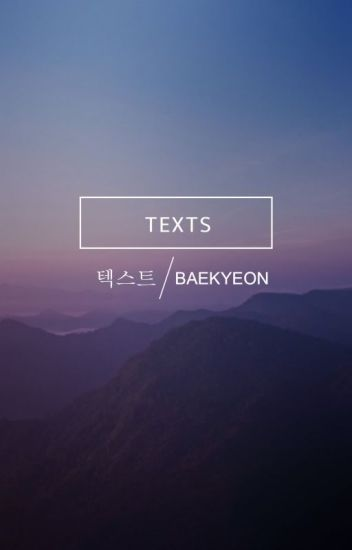 texts | baekyeon