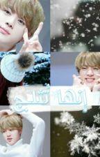 إنها تُثلج by mody_kpop