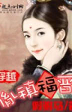 Xuyên qua Dận Chân phúc tấn - ngôn tình - chính văn hoàn (reconvert 01/05/2012) by stephanienguyen94