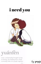 i need you  ✿ larry by yongwjae
