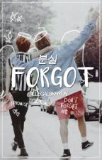 forgot • jikook by illegalbkhyun